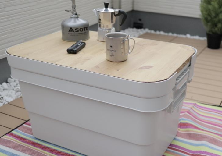無印良品の頑丈収納ボックス アウトドアテーブル